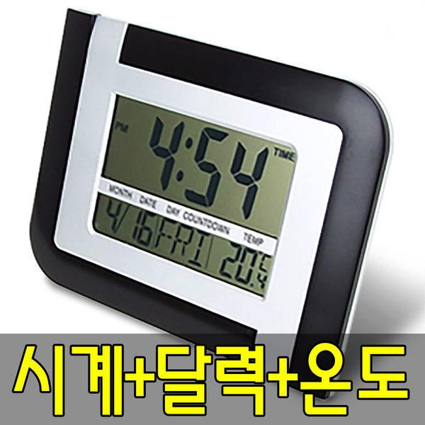 디지털 벽걸이 탁상시계/온습도계 달력 무소음 알람 자명종 벽시계 전자시계 선물 손목시계 인테리어소품 상품이미지