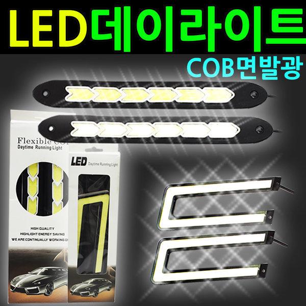 자동차 면발광 데이라이트 LED 튜닝 무드등 바 전구 상품이미지