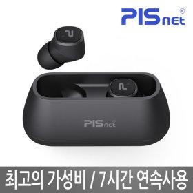 끊김없는 블루투스이어폰 피스넷 프리사운드 / 블랙