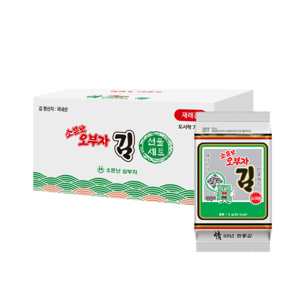 소문난오부자 재래도시락김5g 72봉 7월생산/본사직송 상품이미지