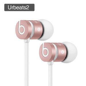 945d876c0d1 비츠 Urbeats2 유어비츠2 애플정품(로즈 골드)