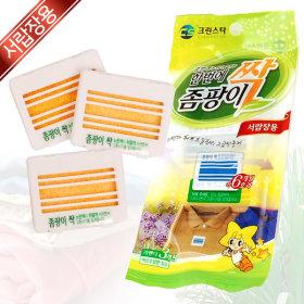 천연아로마 옷장 탈취제 서랍장용 방충제 방향제 좀약