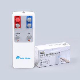 LED방등/조명/리모컨 스마트 전등 리모컨