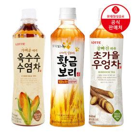 오늘의차 모음 500ml3병 옥수수수염차/황금보리/우엉차