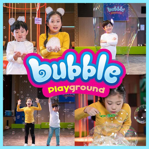 김포공항  버블 플레이그라운드 어린이 체험권 상품이미지