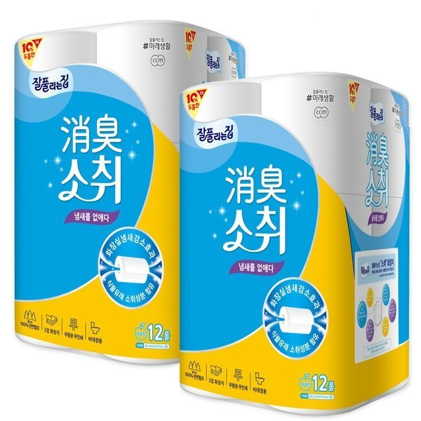 소취효과 3겹 천연펄프 25m12롤2팩/화장지 /냄새제거 상품이미지