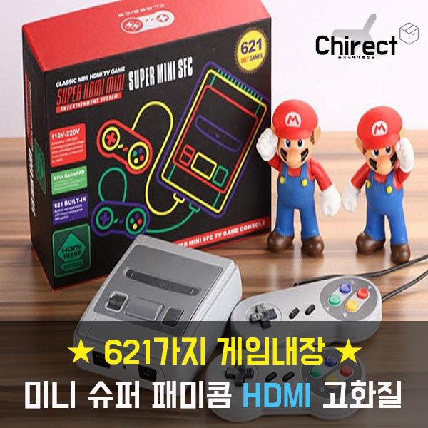 미니 슈퍼 패미콤 패미컴 621내장 HDMI 고화질 게임기 상품이미지