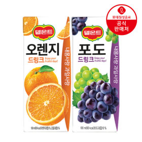 델몬트 오렌지 + 포도 드링크팩 24+24