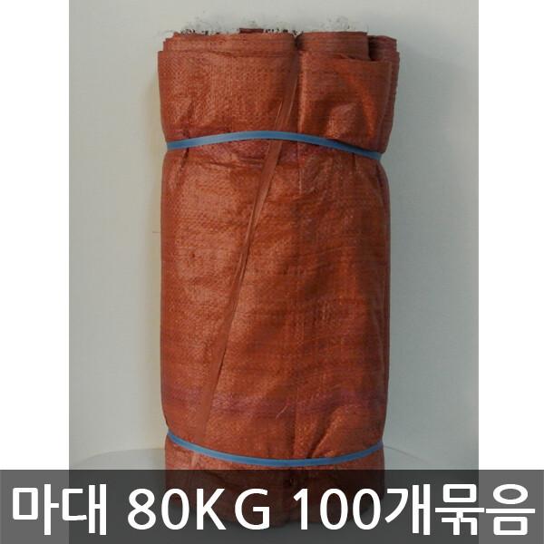 마대/쌀마대/쓰레기마대/분리수거용/80KG/100장묶음 상품이미지