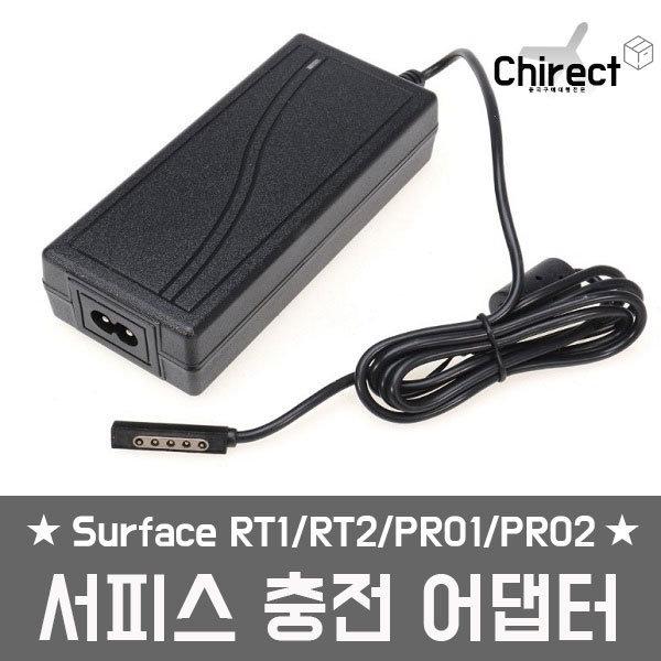 서피스 surface pro 1 2 RT1 RT2 충전기 12v 3.6a 상품이미지