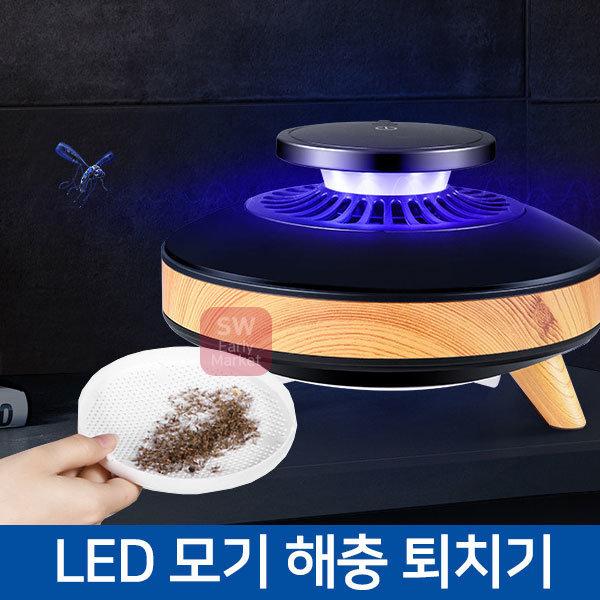 가정용 LED 모기 해충 퇴치기 램프 날파리 벌레 캠핑 상품이미지