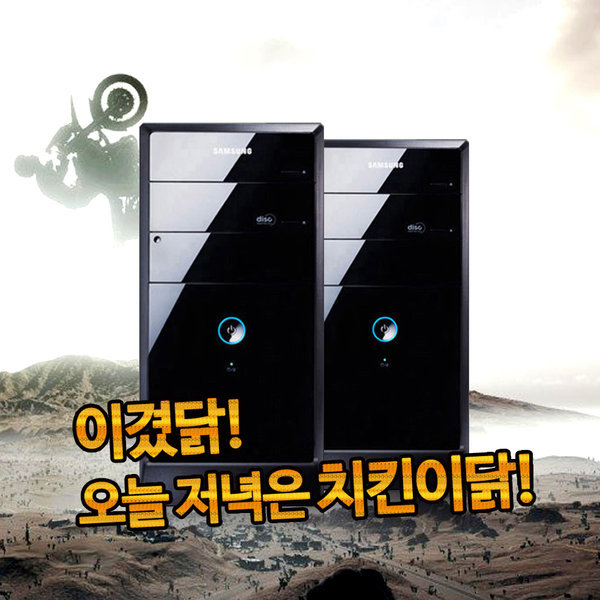i5 4570 16G SSD240G GTX1060 중고게이밍본체 WIN7 상품이미지