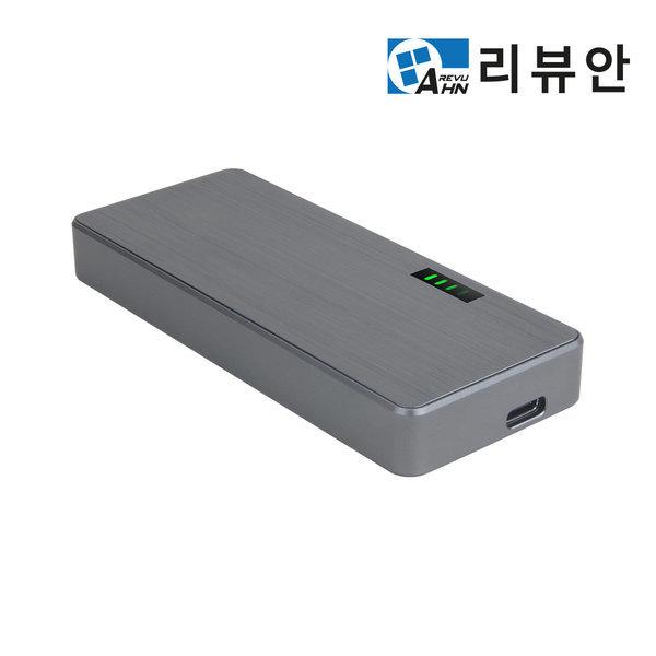 리뷰안 TB3000 M.2 NVMe SSD 썬더볼트3 외장케이스 상품이미지
