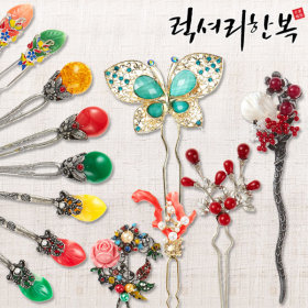 HANBOK Traditional hairpin Korea