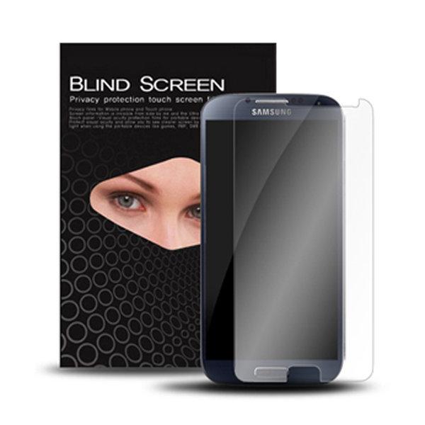 사생활 액정보호필름 BLIND SCREEN-아이폰X 아이폰XS 상품이미지