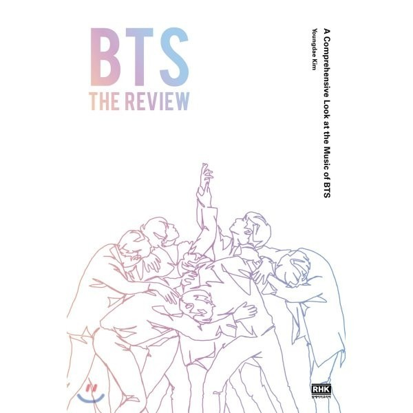 BTS: THE REVIEW (영문판) : A Comprehensive Look at the Music of BTS  Youngdae Kim 상품이미지