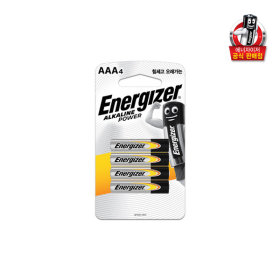 에너자이저 건전지 알카라인 AAA 4입 x 5개/배터리/