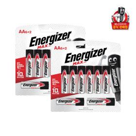 에너자이저 건전지 맥스 AA 6+2입 x2개/충전지/배터리