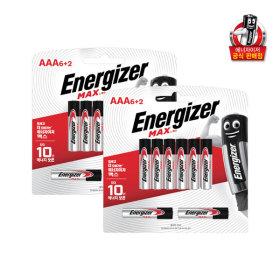 에너자이저 건전지 맥스 AAA 6+2입 x2개/충전지/배터리
