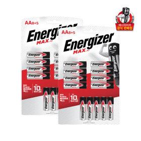 에너자이저 건전지 맥스 AA 8+5입 x2개/배터리/충전지