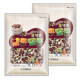 알콩달콩 4kg (2kg 2봉)
