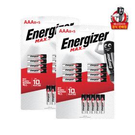 에너자이저 건전지 맥스 AAA 8+5입 x2개/배터리/충전지