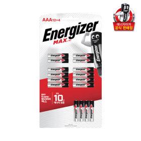 에너자이저 건전지 맥스 AAA 12+4입 /배터리/충전지