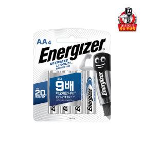 에너자이저 리튬 전지 AA 4입 /건전지/배터리/충전지