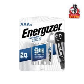 에너자이저 리튬 전지 AAA 4입 /건전지/배터리/충전지