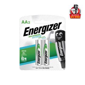 에너자이저 충전지 AA 2입(2300mAh) /건전지/배터리