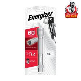 에너자이저 LED 메탈 랜턴 /손전등/라이트