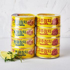 동원 살코기+고추참치 100G 8입