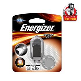 에너자이저  LED 키링 /랜턴/손전등/라이트