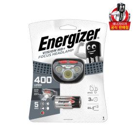 에너자이저 비전 HD플러스헤드랜턴 /손전등/라이트
