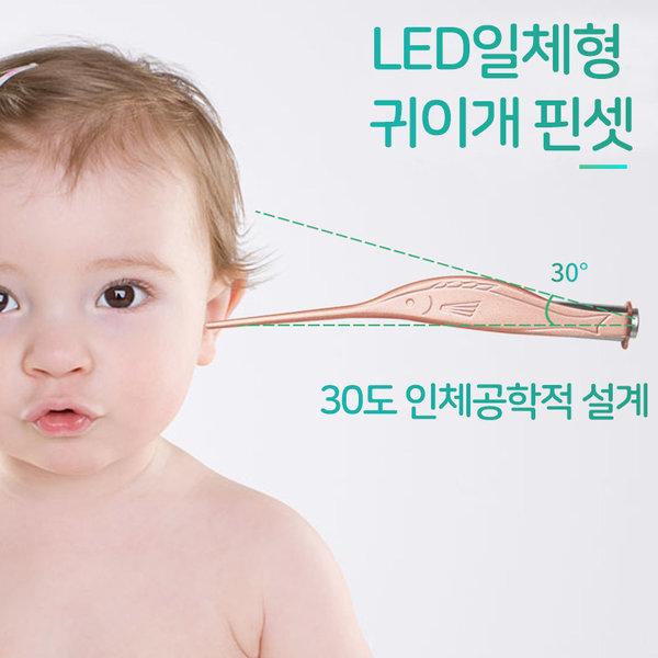 LED귀이개 귀파개 유아귀후비개 귀지 핀셋 집게 청소 상품이미지