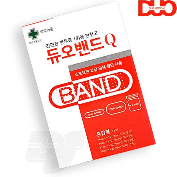 듀오밴드Q 혼합 22매입 1갑 일회용 밴드 상품이미지