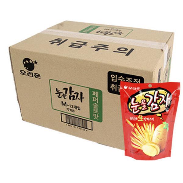 오리온 눈을감자 페퍼솔트 56g 12개 (1BOX) /봉지과자 상품이미지