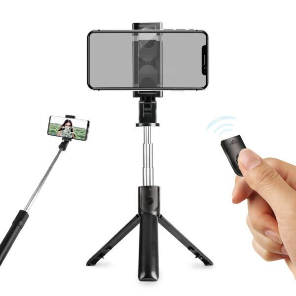 블루투스 휴대용 삼각대 리모콘 포함 셀카봉 ST3373BT 상품이미지