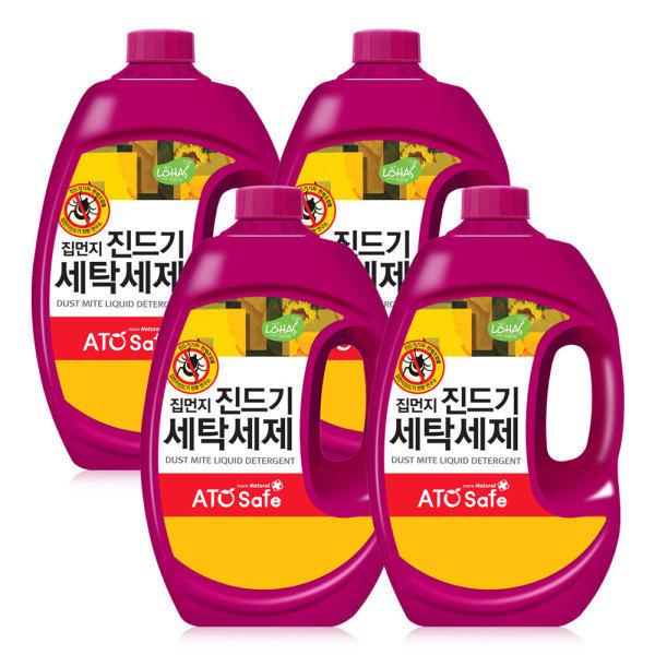 아토세이프 집먼지 진드기 세탁세제 (2.5L 4개)/중성 상품이미지