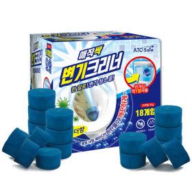 매직싹 청크린 변기세정제 45g 18개입 1세트