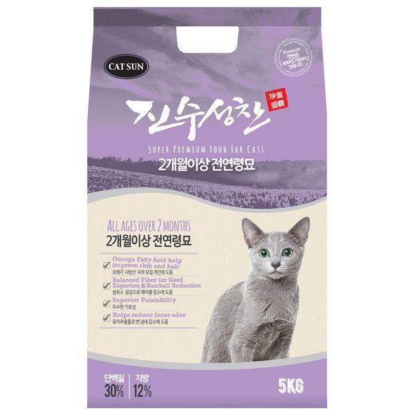 진수성찬 전연령묘 5.25kg 애묘사료 고양이사료 5kg 상품이미지