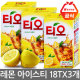 티오 아이스티 레몬맛 18TX3각 총54T/에이드/아이스