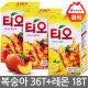 티오 아이스티 복숭아 18T 2각+레몬 1각 총54T/에이드