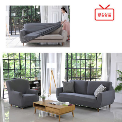 TV shopping ATOCURE sofa waterproof cover 1/3/4 persons