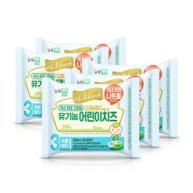 드빈치 아기치즈 3단계 20매+증정18매(총38매)