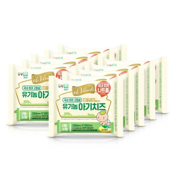 드빈치 아기치즈 1단계 100매 (6-18개월) 상품이미지