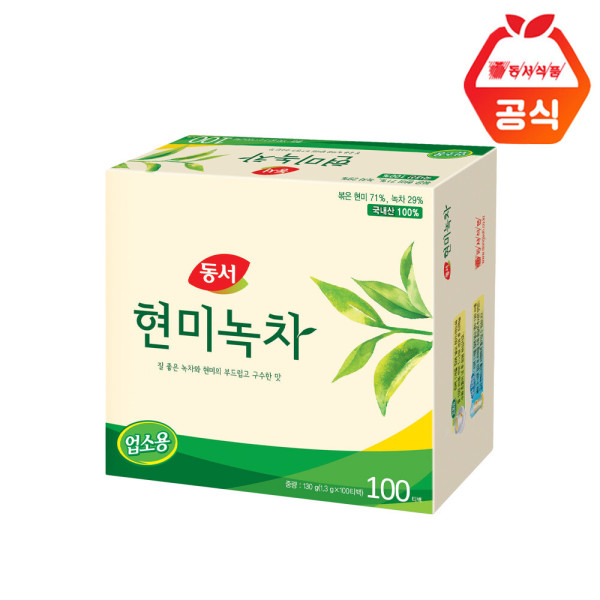 동서식품 현미녹차 100T (업소용) / a 상품이미지
