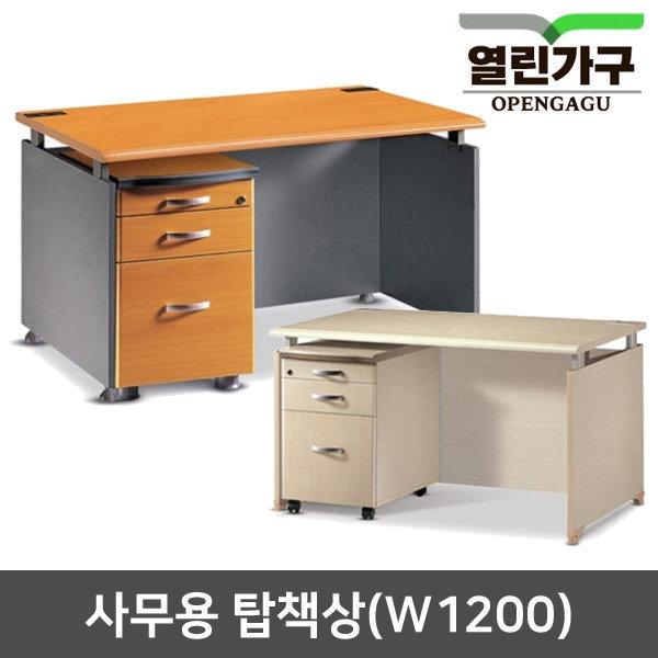열린가구/탑책상/책상/의자/소파/파티션 상품이미지