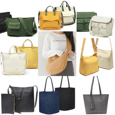 From 8700 won Unisex daily bag ecobag canvas bag travel bag
