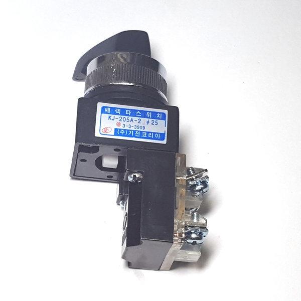 셀렉터스위치(2단)1A1B KJ-205A-2KJ205A2셀렉터스위치 상품이미지